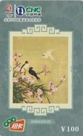 CHINA. BIRDS AND FLOWERS. 2009-12-31. CQNETCOM-IP-2007-1(2-2). (1134). - China
