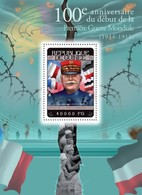 Guinea, 2014. [gu14304] 1-St World War (s\s+block) - 1. Weltkrieg