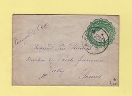 Egypte - Le Caire Destination Vathy Samos - Entier Postal - Rare - Ägypten