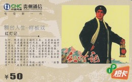 CHINA. Comic, Tiger Mountain. 2006-12-31. IP-04-02-(3-2). (1137). - China