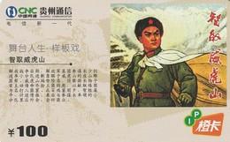 CHINA. Comic, Tiger Mountain. 2006-12-31. IP-04-02-(3-3). (1138). - China