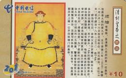 CHINA. Emperor Shunzhi Of The Qing Dynasty. 2005-12-31. CQ-201-42(4-1). (1168). - China