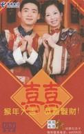 CHINA. PAREJA - COUPLE. 2005-03-14. MY-JLT-2004-3-30(5-1). (1204). - China