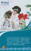 CHINA. TWO WOMEN AND FLOWERS. 2011-2-28. GXTGL-CTZY-2009-4(4-3). (1202). - China