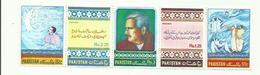PAKISTAN 1977 IQBAL CENTENARY SET MNH - Pakistan