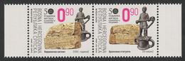 Bosnia Serbia 2020 50 Years Anniversary Museums Of Semberija And Gradiska, Set In Pair MNH - Bosnia And Herzegovina