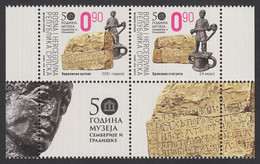 Bosnia Serbia 2020 50 Years Anniversary Museums Of Semberija And Gradiska, Set With 2 Labels In Block Of 4 MNH - Bosnia And Herzegovina