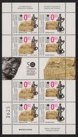 Bosnia Serbia 2020 50 Years Anniversary Museums Of Semberija And Gradiska, Mini Sheet MNH - Bosnia And Herzegovina