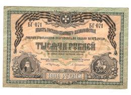 SOUTH-RUSSIA 1000 RUBLES 1919 - Rusland