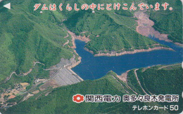 Télécarte JAPON / 110-011 - ENERGIE - Barrage Hydraulique ** Sumitomo ** - DAM JAPAN Phonecard - DAMM / Assu - 16 - Japan