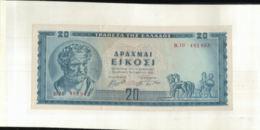 Billet  GRECE  20 Drachmes  1955     (Mai 2020  013) - Griechenland