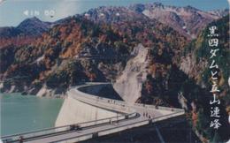 Télécarte JAPON / 110-011 - ENERGIE - Digue Barrage Hydraulique & Montagne - DAM JAPAN Phonecard - DAMM - 22 - Gebirgslandschaften