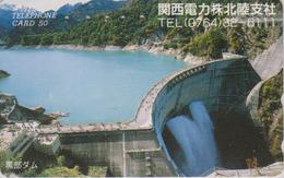 Télécarte JAPON / 110-016 - ENERGIE - Barrage Hydraulique & Lac De Retenue - DAM JAPAN Phonecard - DAMM - 24 - Japan
