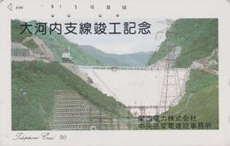 RARE Télécarte JAPON / 110-46 - ENERGIE - Barrage Hydraulique En Construction - DAM JAPAN Phonecard - DAMM - MD 25 - Japan