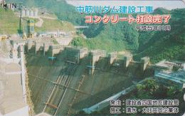 Télécarte JAPON / 110-011 - ENERGIE - Barrage Hydraulique- DAM JAPAN Phonecard - DAMM - 26 - Japan