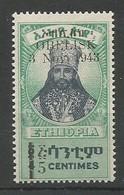Ethiopia Ethiopie Äthiopien Sc#258 Mi.207 SG334 MNH / ** 1943 Obelisk 5c. On 4c. - Ethiopie