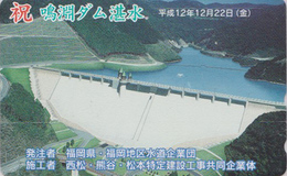 Télécarte JAPON / 110-016 - ENERGIE - Barrage Hydraulique- DAM JAPAN Phonecard - DAMM - 27 - Japan