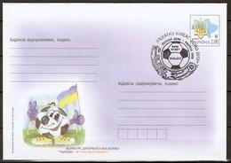 Ukraine 2012 Soccer UEFA EURO Children's Drawings I Postal Envelope Cover  CTO - Childhood & Youth
