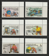 Mauritania - 1980 - Overprinted - ( 13th Winter Olympic Games. Ice Hockey, Lake Placid '80 ) - MNH (**) - Mauritania (1960-...)