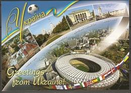 Ukraine 2012 Soccer UEFA EURO Postcard II Stadium Kiev  Mint - Ukraine