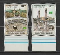 Mauritania - 1980 - ( Pilgrimage To Mecca ) - MNH (**) - Islam