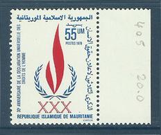 Mauritania - 1978 - ( Universal Declaration Of Human Rights 30th Anniv. ) - MNH (**) - Mauritania (1960-...)