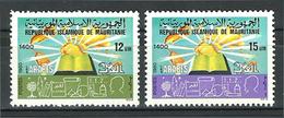 Mauritania - 1980 - ( Arab Achievements ) - MNH (**) - Mauritania (1960-...)