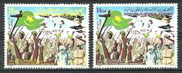 Mauritania - 1980 - ( Armed Forces Day ) - MNH (**) - Mauritania (1960-...)