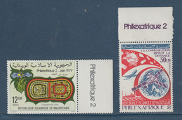 Mauritania - 1979 - ( Philexafrique II - Embossed Leather Cushion ) - MNH (**) - Mauritania (1960-...)