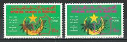 Mauritania - 1980 - ( 20th Anniversary Of Independence ) - MNH (**) - Mauritania (1960-...)