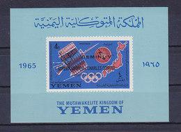 Jemen Block 23 A ** - Yemen