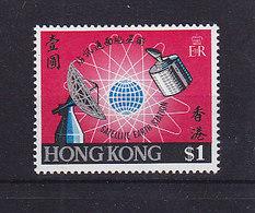 Hong-Kong Nr.245 ** - 1997-... Sonderverwaltungszone Der China