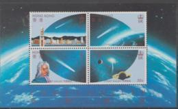HONG KONG - 1986 Halley's Comet Souvenir Sheet. Scott 464a. MNH ** - Hong Kong (...-1997)
