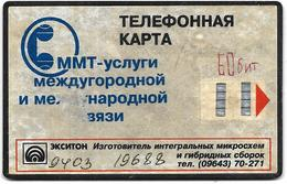 @+ Carte à Puce EXITON - Russia MMT - Moscow 60U - 1994-03 - Russland