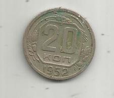 Monnaie, URSS , CCCP ,  20 Kon , 1952 , 2 Scans - Rusland