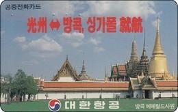 S-Korea Phonecard  Autelca Thailand King Palast What Prae Kheo - Korea (Süd)