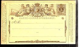 32732 - Avec  Illsutration - Stamped Stationery