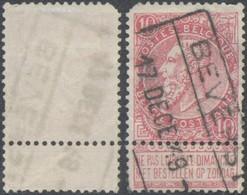 "Fine Barbe - N°58 Obl Chemin De Fer ""Beverst"". TB - 1893-1900 Fine Barbe"