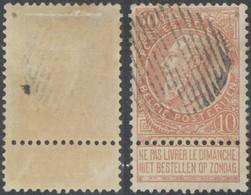 Fine Barbe - N°57 Obl Rural (muet, 16 Barres Verticales). Superbe - 1893-1900 Thin Beard