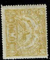 TR 112  **  215 - 1915-1921