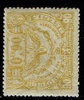 TR 112  *  70 - 1915-1921