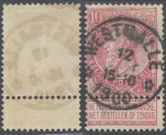 "Fine Barbe - N°58 Obl Relais ""Westmalle"" - 1893-1900 Thin Beard"