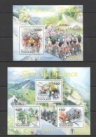 TG1053 2011 TOGO TOGOLAISE SPORT BYCYCLE TOUR DE FRANCE 1KB+1BL MNH - Cycling