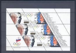 Slovenia Slovenie Slowenien 1992: Mi 27-28 Olympic Games Barcelona, Sheet MNH - Slovenia