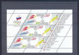 Slovenia Slovenie Slowenien 1992: Mi 6-7 Olympic Games Barcelona, Olympische Spiele; Sheet MNH; Ski Jumping, Alpine - Slovenia