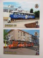 2 PCs Donetsk Tram Modern PCs From Big Set - Tramways