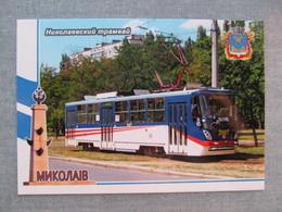 Ukraine. Nikolaev Mykolaiv Tram - Tramways