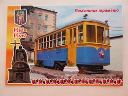 Ukraine. Kyiv Kiev Monument To Tram 2017 Modern PC - Tramways