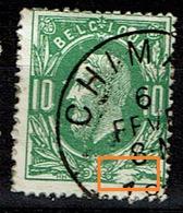 30  Obl  LV 23 Coquille Coin Inf. Droit - Variétés (Catalogue Luppi)