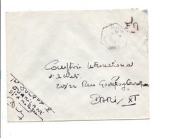 ALGERIE LETTRE FM DE OUARIZANE MOSTAGANEM POUR LA FRANCE 1959 - Algérie (1924-1962)